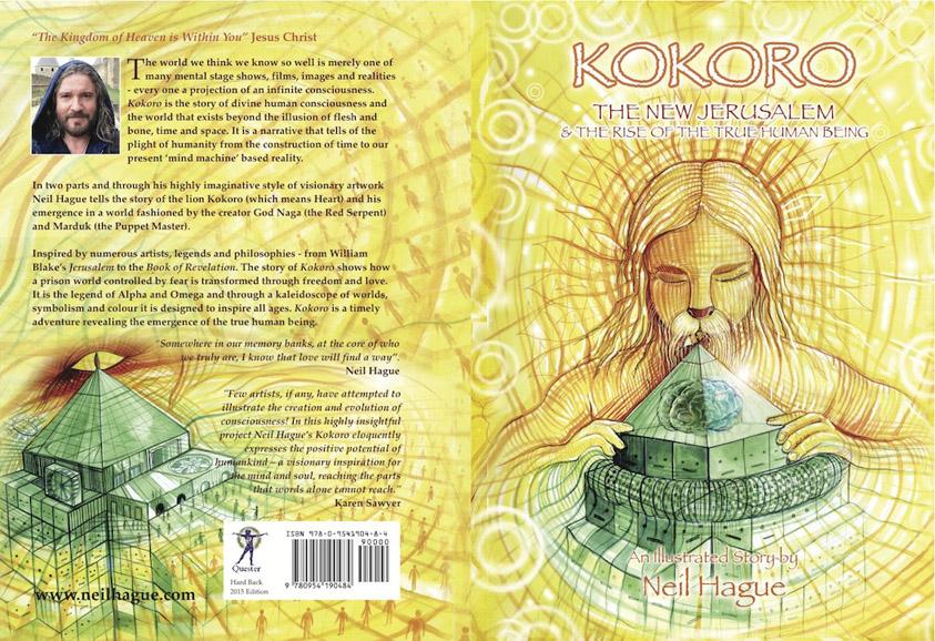 Kokoro Book Cover